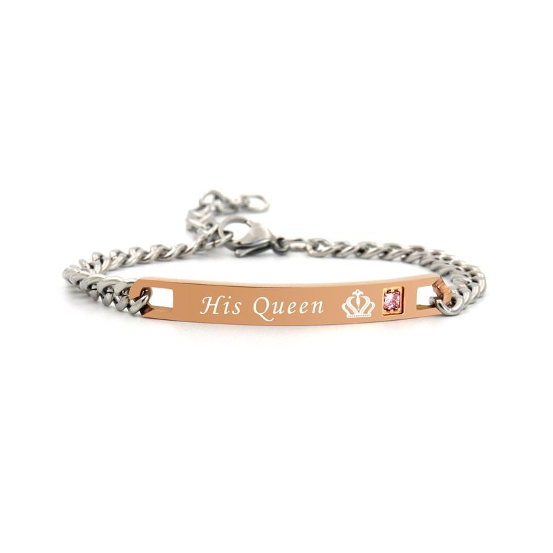 Her King & His Queen Matching Bracelet Set