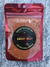 Gourmet Chili Seasoning
