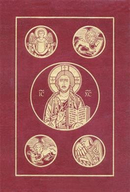 Ignatius Holy Bible RSV 2nd Edition - St. Benedict's Catholic Store