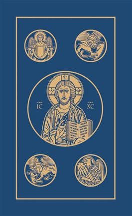 New Testament & Psalms RSV 2nd Edition Compact - St. Benedict's Catholic Store