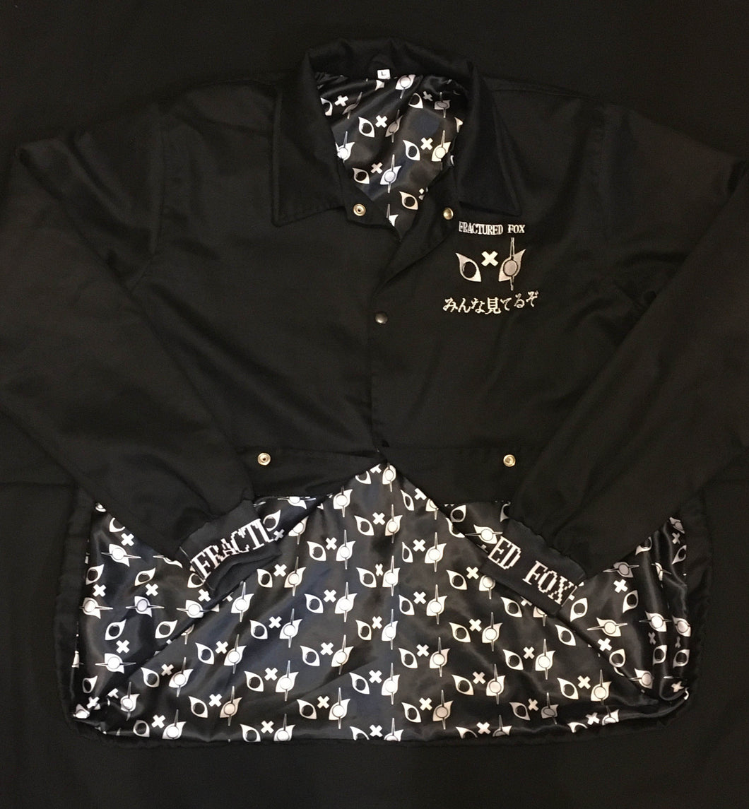 WATCH THE WATCHERS COACH JACKET