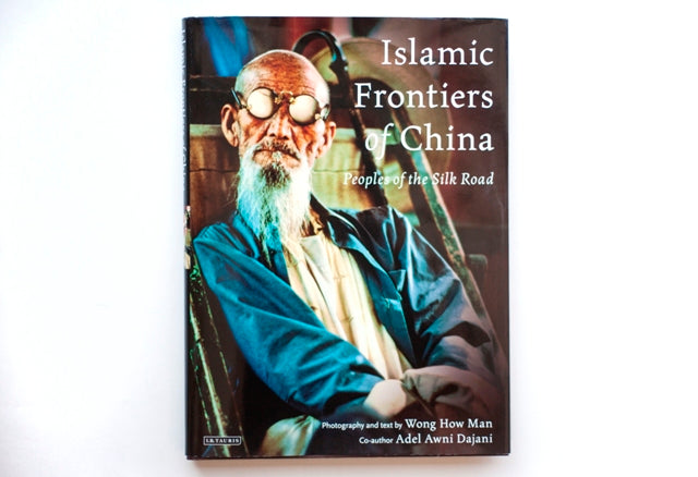 Islamic Frontiers of China - Wong How Man & Adel Awni Dajani
