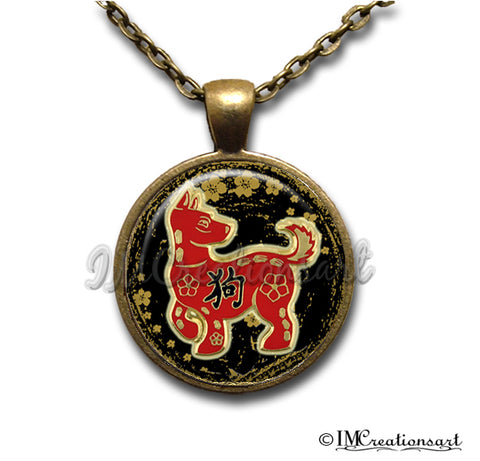 Chinese Year of the Dog 2018 red gold