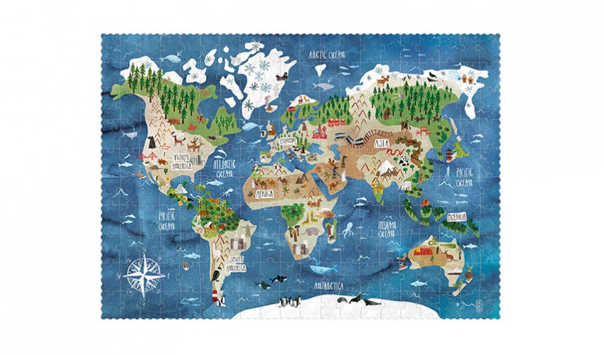 Discover the World - 200 piece puzzle by Londji