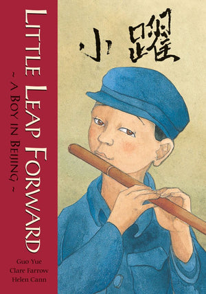 Little Leap Forward - A Boy in Beijing * CLEARANCE - FINAL SALE *
