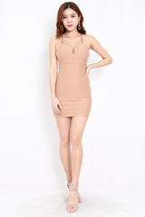 *Premium* Cross Back Sweetheart Dress (Skin-Nude)