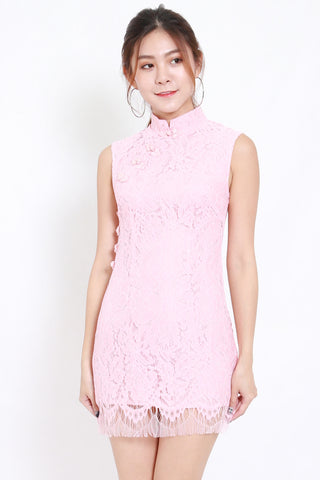 Lace Overlay Cheongsam Dress (Pink)
