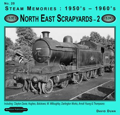 North East Scrapyards - 2 by David Dunn