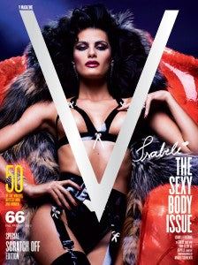 House of Harlot on Cover of V Magazine!