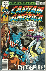 Captain America 233 (1968 1st Series)*FINE++