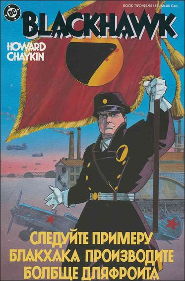 Blackhawk (2nd Series) 02 (Prestige Format)
