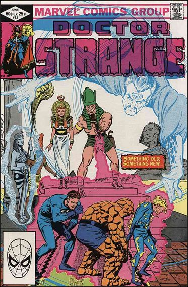 Doctor Strange (2nd Series) 53 (Marvel/1974 Series)