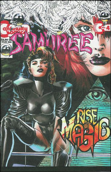 Samuree 04 (1993 2nd Series Continuity)