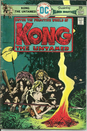 Kong the Untamed 03 (1975)*GOOD