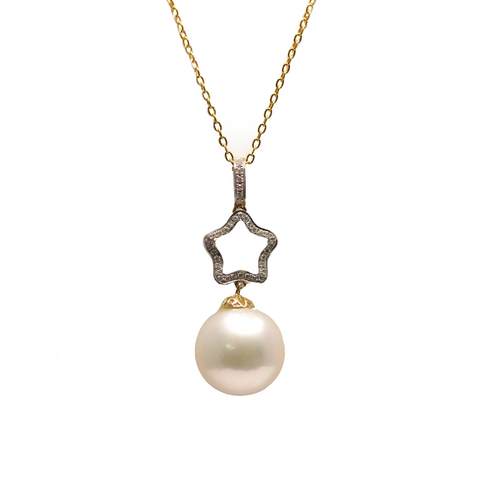 South sea pearl 16mm pendant
