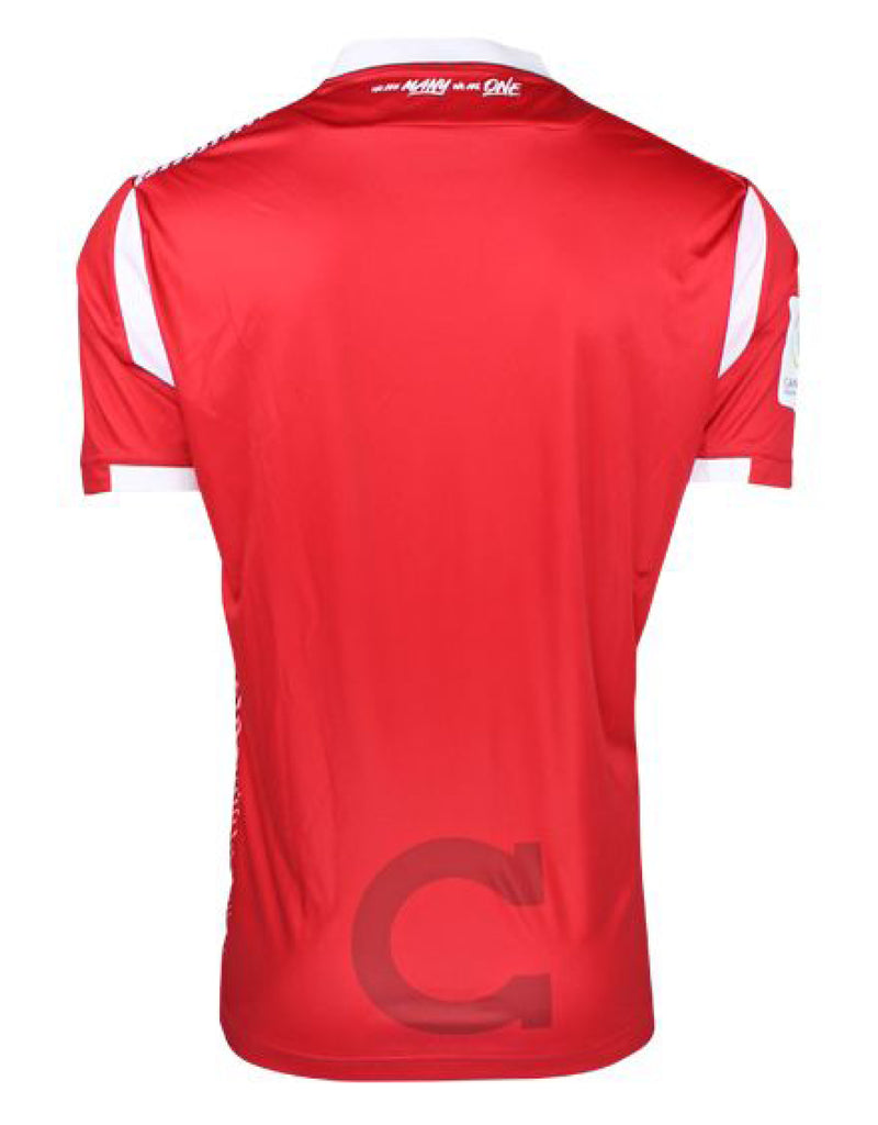 2020 Official Cavalry FC Home Adult Jersey