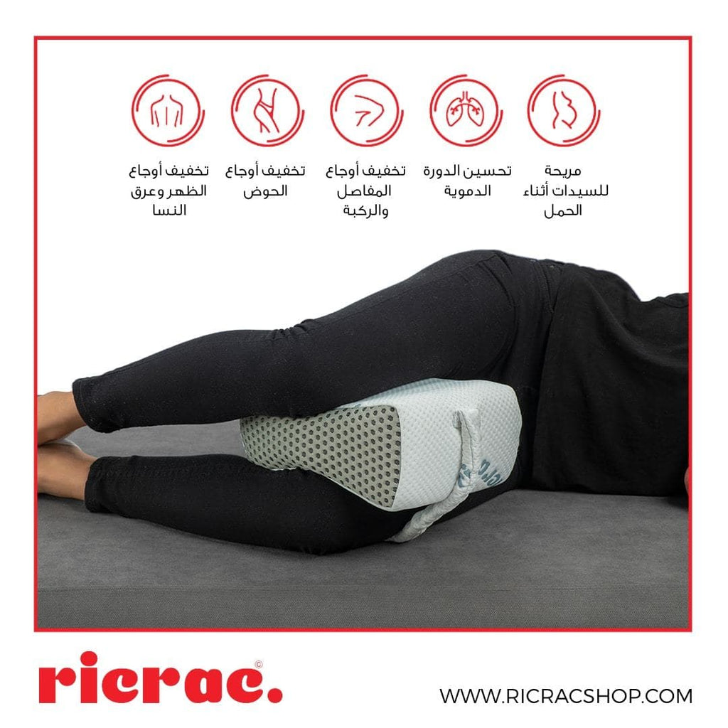 Orthopedic Knee Pillow- Raspy