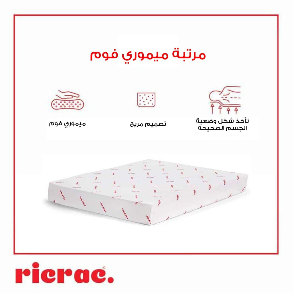 memory foam mattress Egypt RicRac