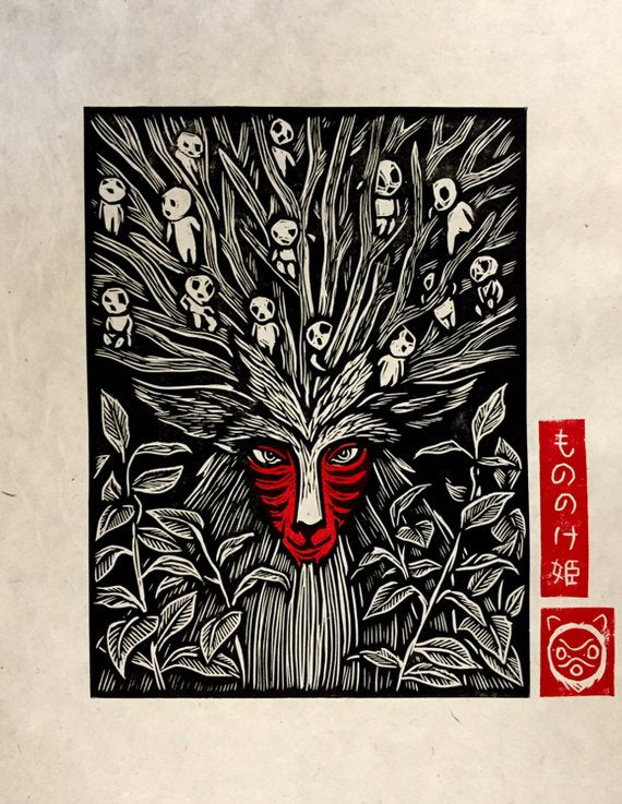 Forest Spirit block print