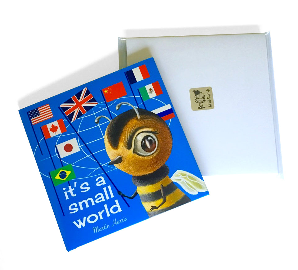 It's a Small World - exhibition catalogue (hardcover edition with print)