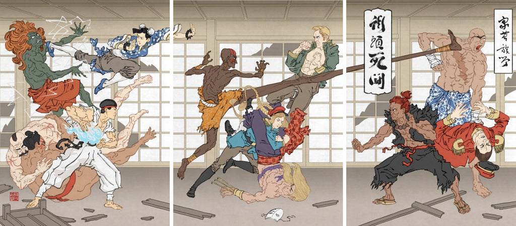 Battle in the Bath House (Street Fighter)