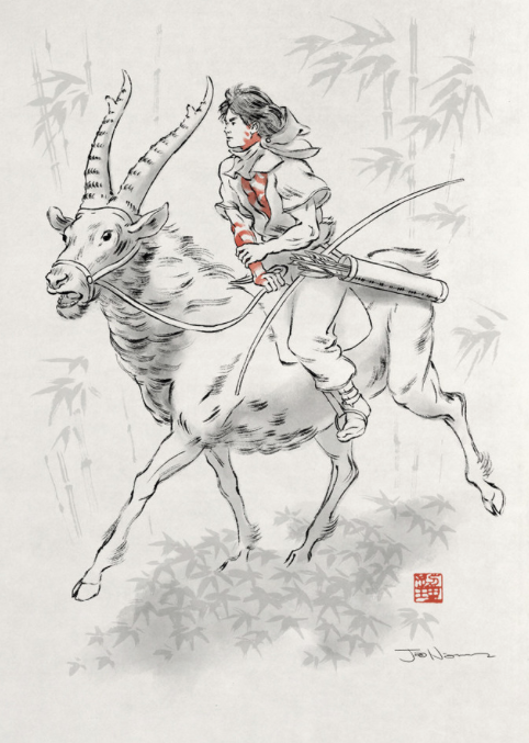 Outcast (Princess Mononoke)