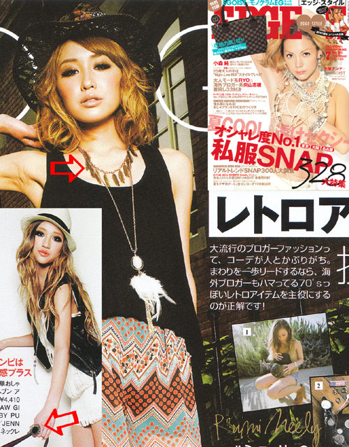 Edge Style japan features Jenny Dayco jewelry