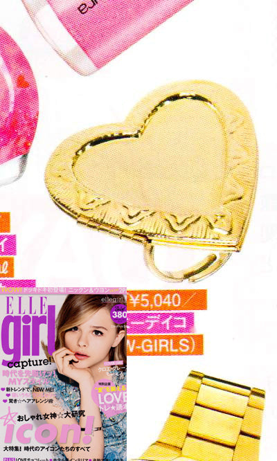 Elle Girl Japan features Jenny Dayco jewelry