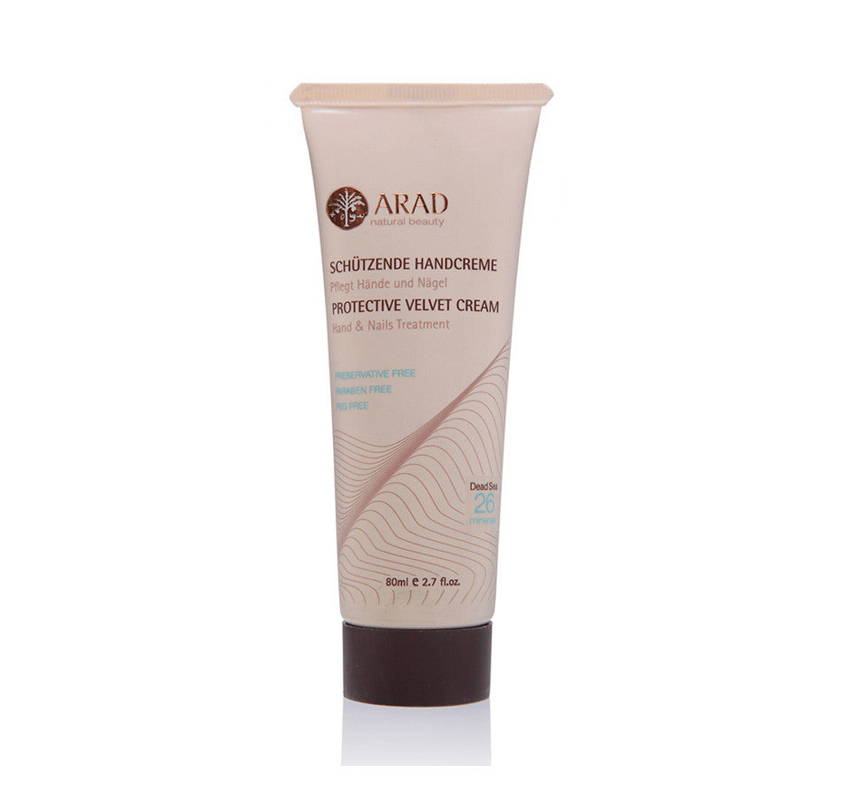 Dead Sea Protective Velvet Cream Hand and Nails Treatment