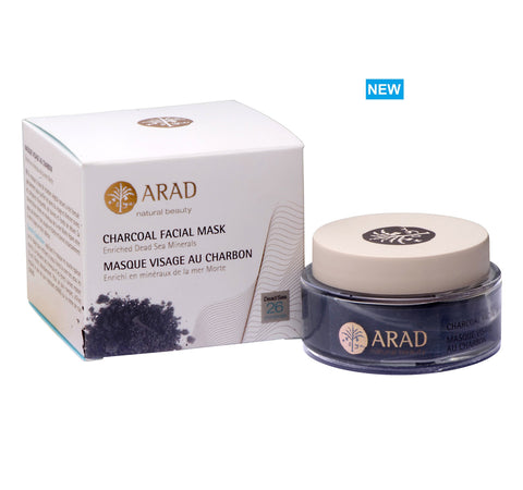 Dead Sea Charcoal Facial Mask