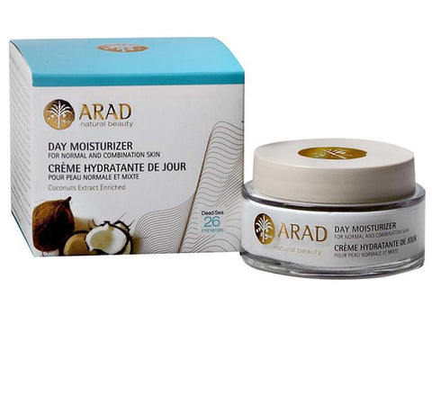 Dead Sea Coconut Day Cream - For Normal And Combination Skin