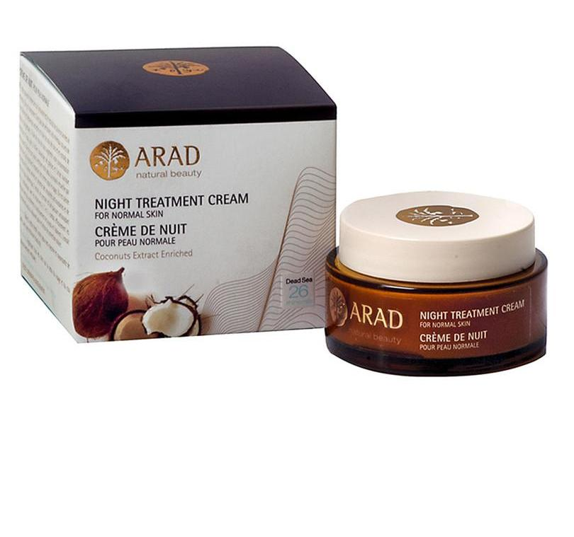 Dead Sea Coconut  Night Cream For Normal Skin