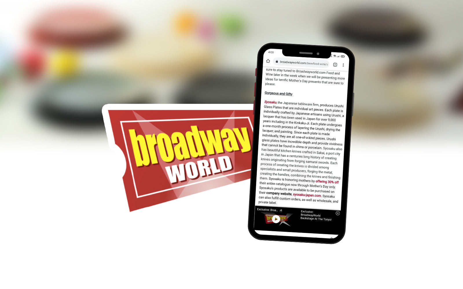 Featured in Broadway World