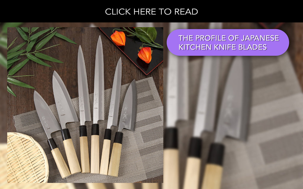 Link to the profile of japanese knife blades