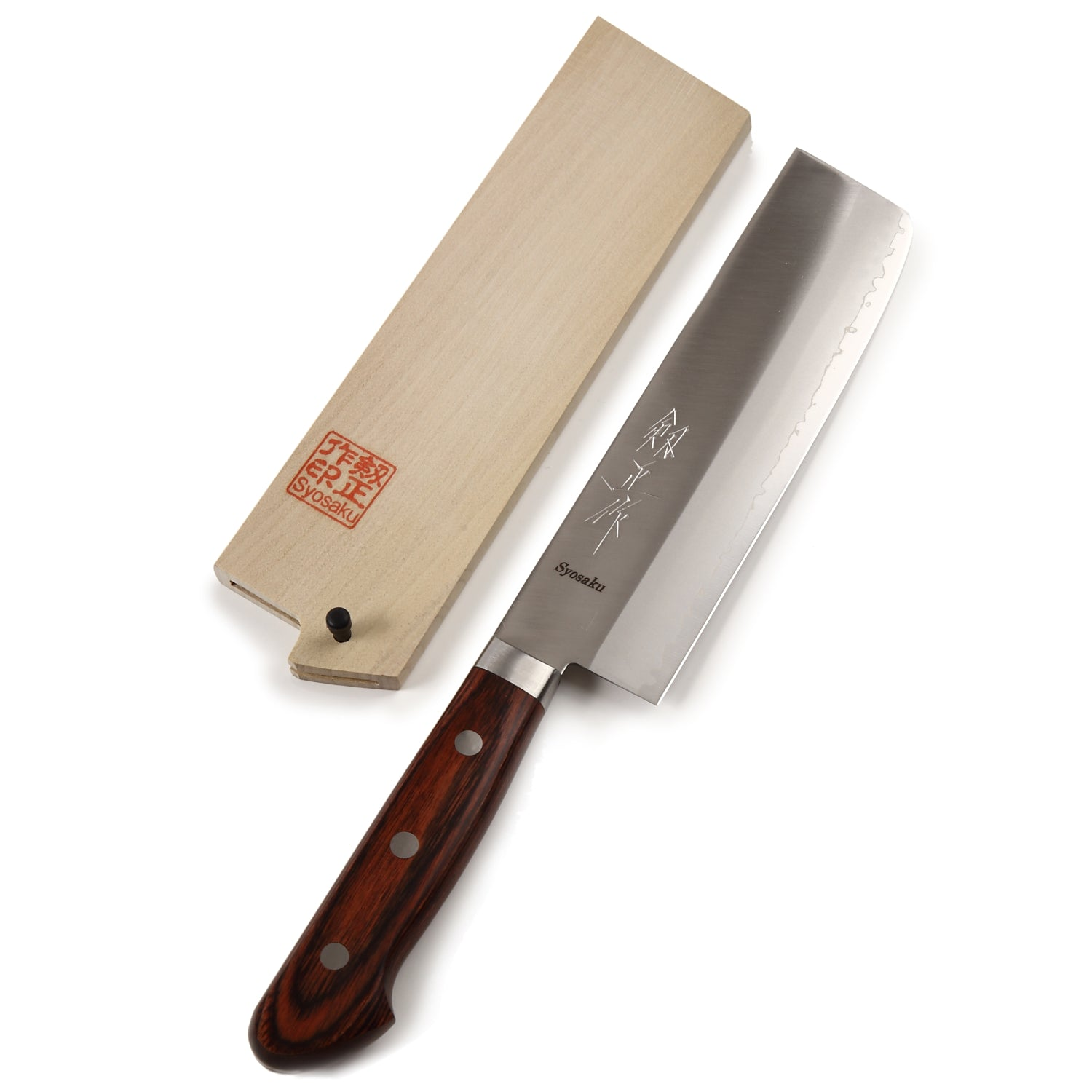 Syosaku Japanese Vegetable Knife VG-1 Gold Stainless Steel Mahogany Handle, Nakiri 6.3-inch (160mm) with Magnolia Wood Sheath Saya Cover