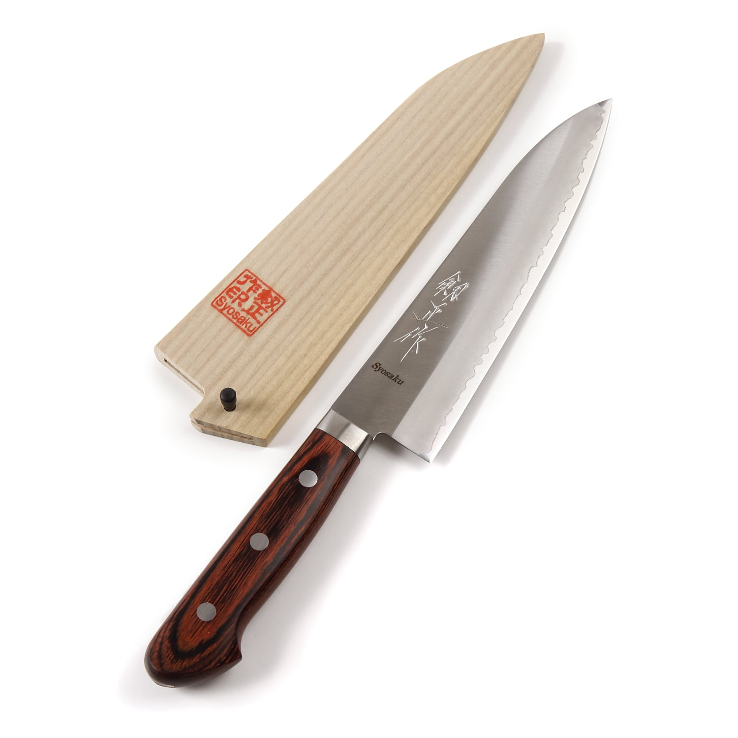 Syosaku Japanese Chef Knife VG-1 Gold Stainless Steel Mahogany Handle, Gyuto 7-inch (180mm) with Magnolia Wood Sheath Saya Cover