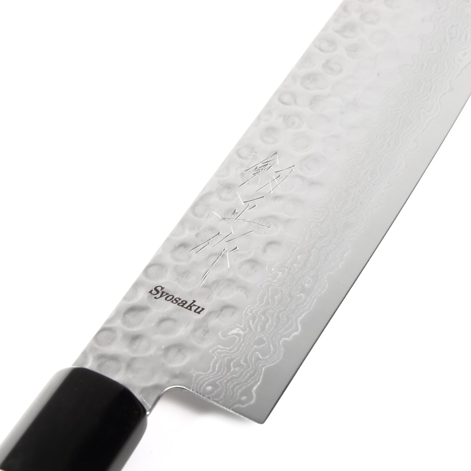 Syosaku Japanese Vegetable Knife Hammered Damascus VG-10 46 Layer Octagonal Magnolia Wood Handle, Nakiri 6.3-inch (160mm) - Syosaku-Japan