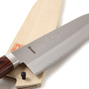Syosaku Japanese Multi-Purpose Chef Knife VG-1 Gold Stainless Steel Mahogany Handle, Santoku 6.5-inch (165mm) with Magnoila Wood Sheath Saya Cover