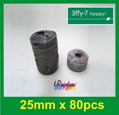 25mm Jiffy Forestry Vine Pellets Round - Ozpots