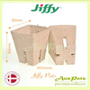 60mm Jiffy Square Pot