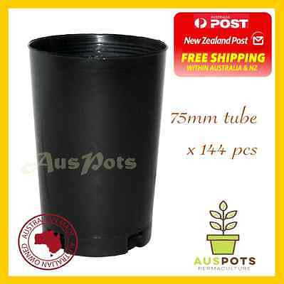 75mm Round Plastic Tube / Pot