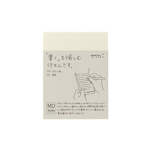 MD Paper Company Sticky Memo Pad- A7 Lined