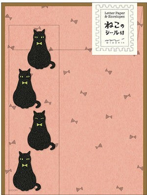 Midori Black Cat Letter Set with Stickers- 4 sheets of paper measuring approximately 4 by 5 1/2 inches, along with four envelopes.