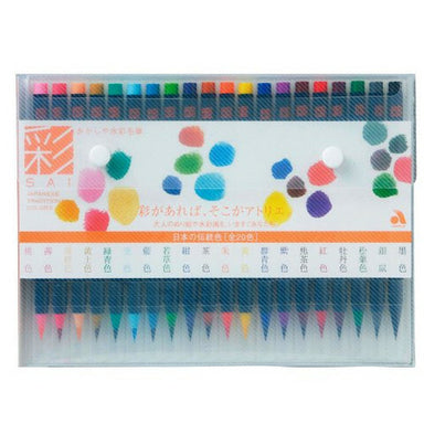 Sai Watercolor Brush Pens- set of 20