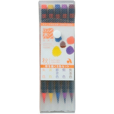Sai Watercolor Pens- set of 5- Autumn color set.