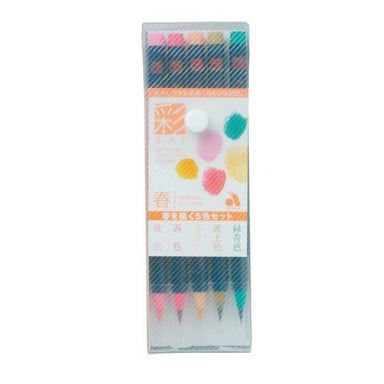 Sai Watercolor Pens- set of 5- Spring color set.