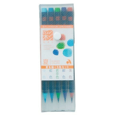 Sai Watercolor Pens- set of 5- Summer color set.