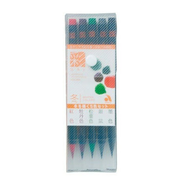 Sai Watercolor Pens- set of 5- Winter color set.