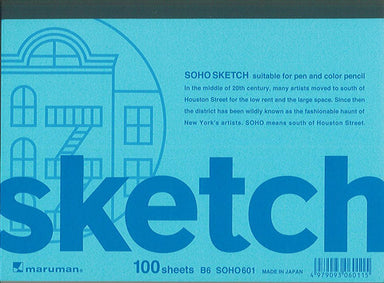 Soho Japanese Sketch Pad- B6 Size, 4.9 by 6.9 inches.