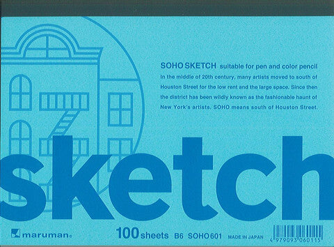 Soho Japanese Sketch Pad- B6 Size, 4.9 by 6.9 inches